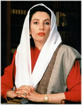 Benazir Bhutto (2008). Reconciliation: Islam, Democracy, and the ...