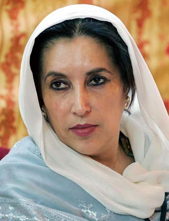 benazir bhutto hot photos. enazir bhutto hot pictures.